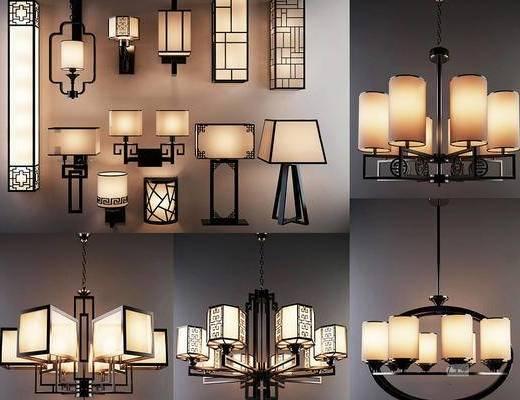 新中式, 吊灯, 壁灯, 中式吊灯, 中式壁灯