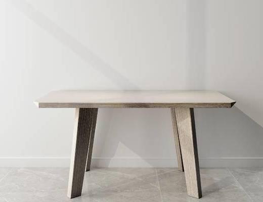 餐桌, 现代