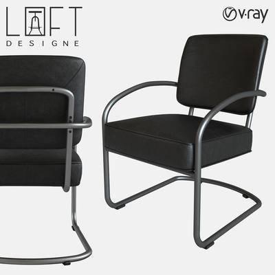 现代办公椅, 办公椅