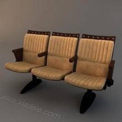 新中式沙發, 沙發