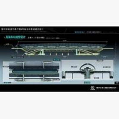 高架, 车站, 深圳轨道, 现代