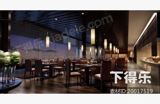 餐厅41,餐厅