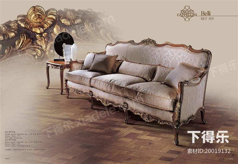 欧式家具书籍设计