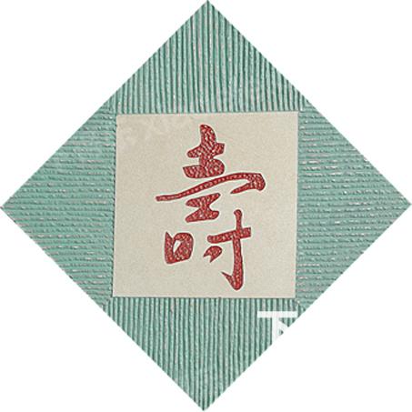 61474,中式