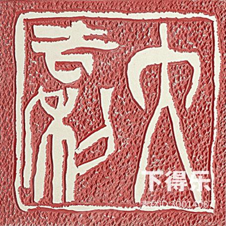 61484,中式
