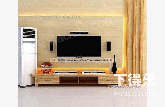 现代木质地柜式电视柜