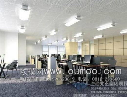 现代, 会议室, 吊灯, 单椅, 地毯