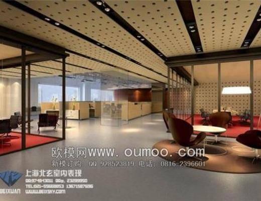 现代, 办公室, 单椅, 吸顶灯, 地毯