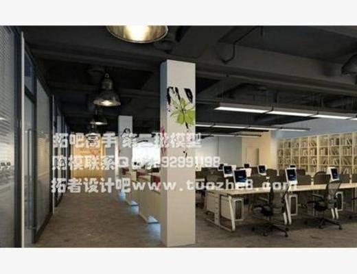 现代, 办公室, 吊灯, 单椅, 办公桌