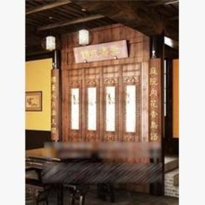 中式, 折疊門