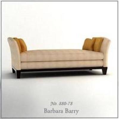 现代贵妃, 现代贵妃椅, 木质贵妃椅, 贵妃椅