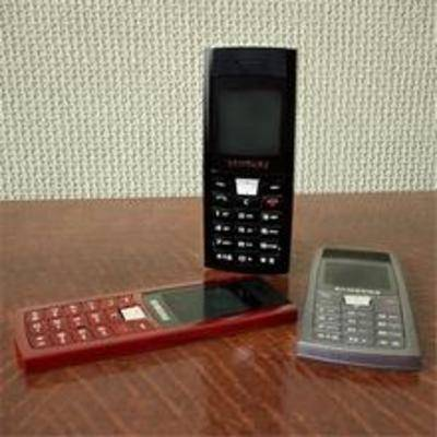 現代電器, 手機