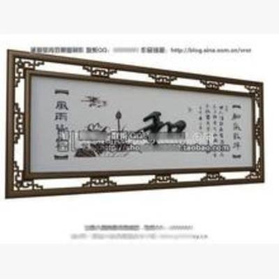 中式, 风景画