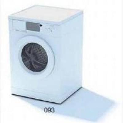 现代电器, 洗衣机