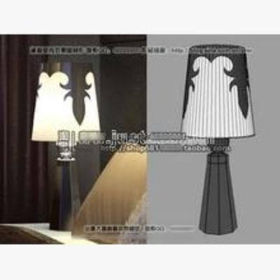 后现代, 客厅, 吊灯