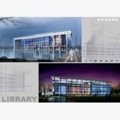 现代, 建筑, 外观