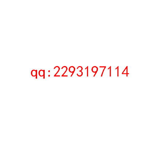 qq2293197114