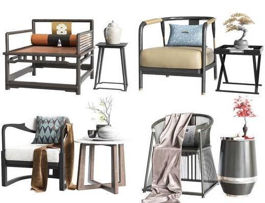 新中式, 茶几组合, 边几组合, 单椅
