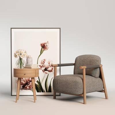 现代单椅, 单椅组合, 单椅, 桌椅组合, 边几组合