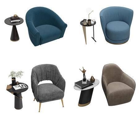 现代, 桌椅组合, 边几组合, 单椅