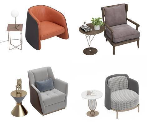 现代, 桌椅组合, 单椅, 边几组合