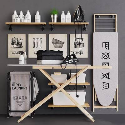 现代熨衣板, 熨衣板, 摆件组合
