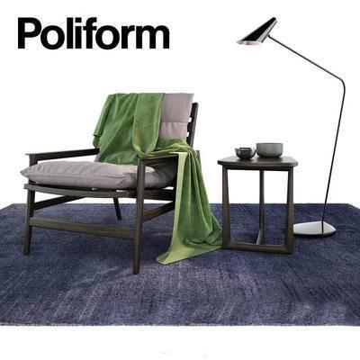 現代休閑椅, 休閑椅, 單椅組合