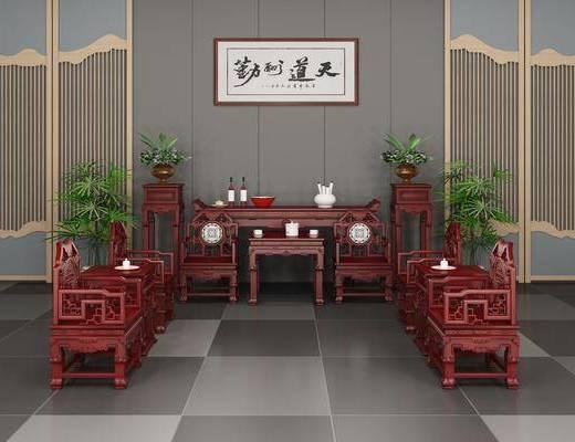 桌椅组合, 盆栽绿植, 植物绿植, 中堂, 摆件组合, 新古典