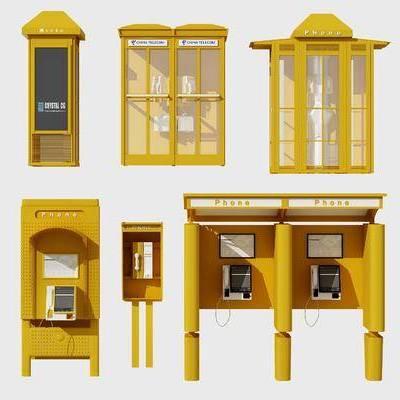 电话亭, 现代电话亭, 电话, 门