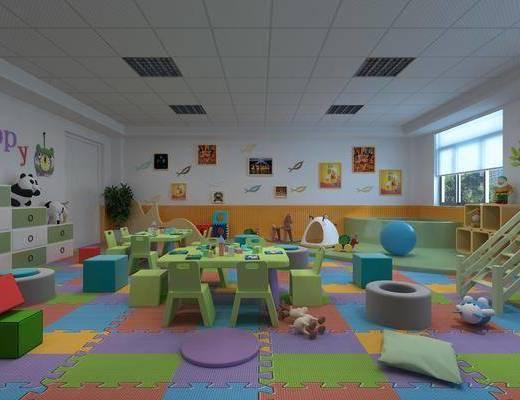 幼儿教室, 桌椅组合, 玩具组合, 现代