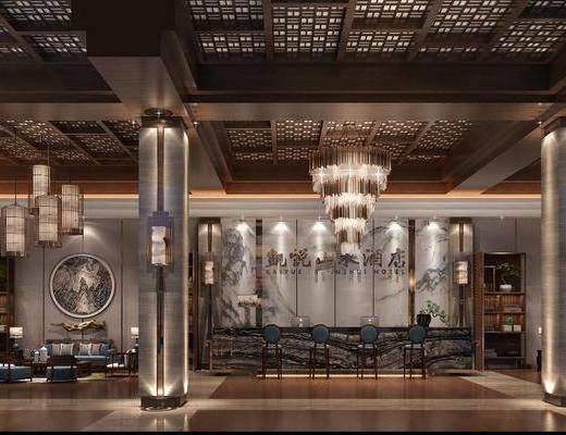 酒店大堂, 大堂大厅, 吊灯组合, 壁灯组合, 沙发组合, 沙发茶几组合, 新中式
