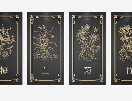 挂件组合, 梅兰菊竹, 墙饰, 新中式