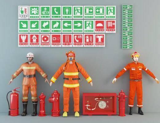 指示牌, 消防设备, 消防栓