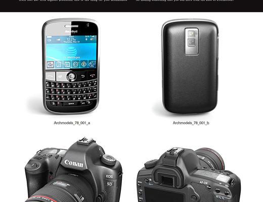 相机, 手机, 随身听, Evermotion, Archmodels, EV