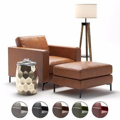 单人沙发, 皮革沙发, 现代
