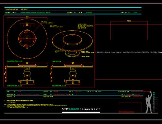 CAD, 工装施工图, 餐厅, 平面图, 立面图