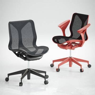 办公椅, 单椅