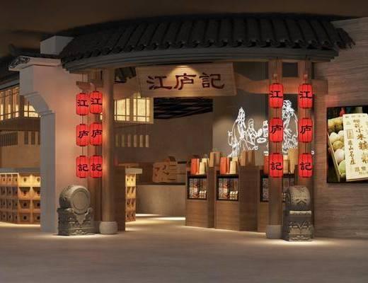 餐厅门头, 绿植植物, 展示柜, 食品, 中式