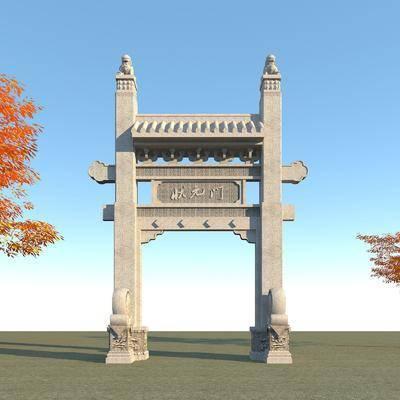 古建筑大门, 园林景观小品, 建筑, 古建