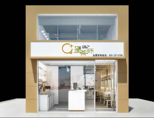 现代奶茶店, 咖啡厅, 单椅, 桌子, 植物, 壁灯, 吊灯, 收银台, 盆景, 现代