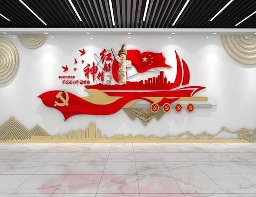 企业文化墙, 党建文化墙
