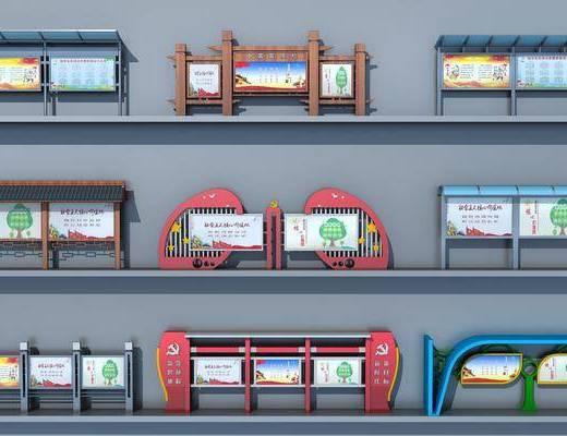 宣传栏, 广告牌, 站牌, 现代