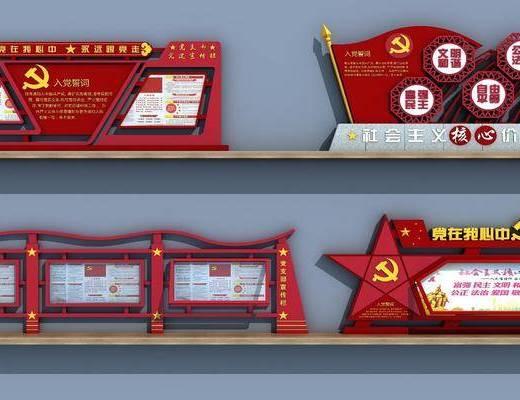 现代, 宣传牌, 广告牌, 新中式