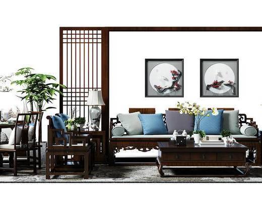 中式, 沙发组合, 多人沙发, 餐桌椅, 沙发茶几组合, 新中式, 装饰画, 挂画, 盆栽