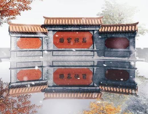 影壁墙, 古建筑, 古代萧墙, 中式