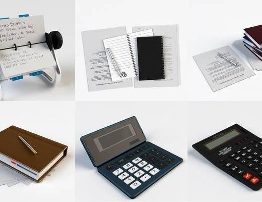 现代办公用品组合