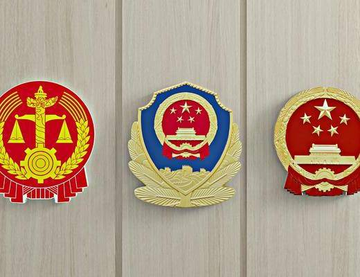 警徽, 挂件, 国徽, 法徽, 现代