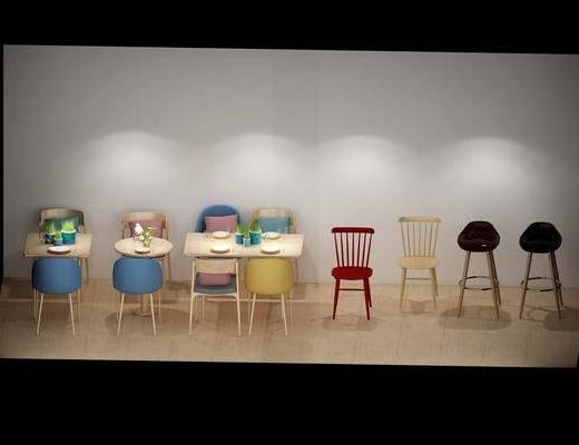餐桌, 餐椅, 单人椅, 休闲椅, 现代