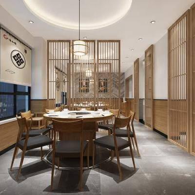 餐厅, 餐桌, 餐椅, 单人椅, 吊灯, 隔断屏风, 墙饰, 浴缸, 射灯, 现代