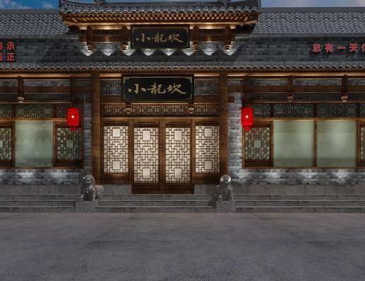 门头, 餐饮, 户外, 瓦片, 新中式